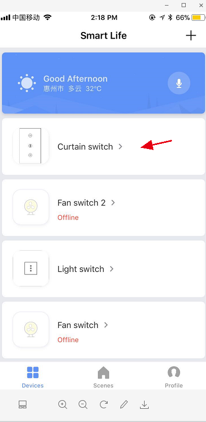 How to update the curtain switch to make it without backlit